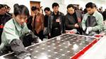 China promete un mayor apoyo a la industria de energía solar - Noticias de estandarización