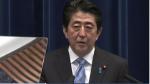 Elecciones anticipadas en Japón - Noticias de reactivación de la economía