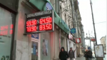 Rusia ve cómo se desploma su moneda - Noticias de proyectos inmobiliarios