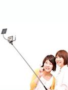 Selfie sticks. Conoce el 'top 5' para este 2015