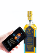Johnny Walker. Lanza botella inteligente en el Mobile World Congress