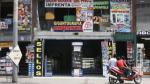¿Dónde irán a parar las imprentas del Centro de Lima? - Noticias de empresarios