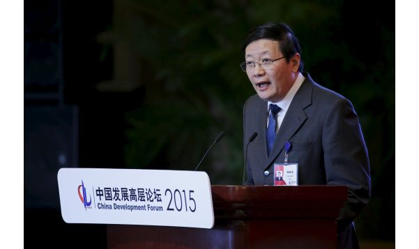 China recibe apoyo de FMI y Banco Asiático de Desarrollo para crear nuevo prestamista internacional - Noticias de