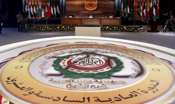 Líderes árabes acuerdan formar fuerza regional contrarrestar amenazas a la seguridad - Noticias de abdel fattah al sisi