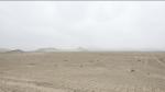 Estado venderá más de 1,600 hectáreas - Noticias de la gran familia