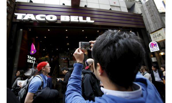 Taco Bell abre su primer restaurante en Japón - Noticias de taco bell