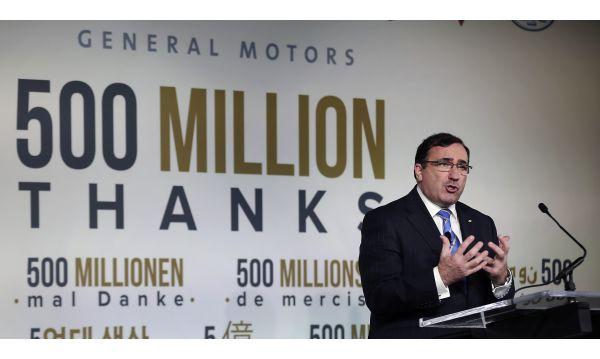 GM fabrica su vehículo 500 millones en 107 años de historia - Noticias de alan batey