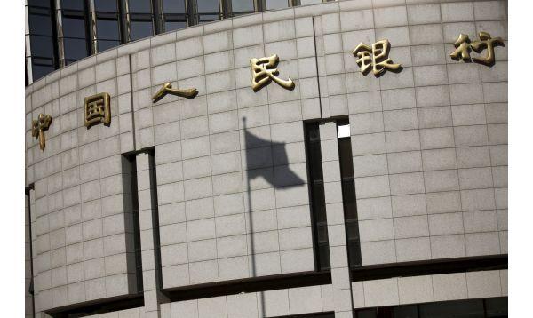 China reduce su tasas de interés por tercera vez en seis meses - Noticias de básicos