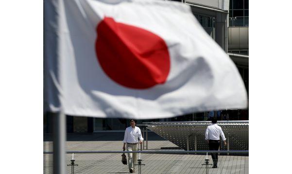 Ligera recuperación de economía de Japón en mayo - Noticias de asia
