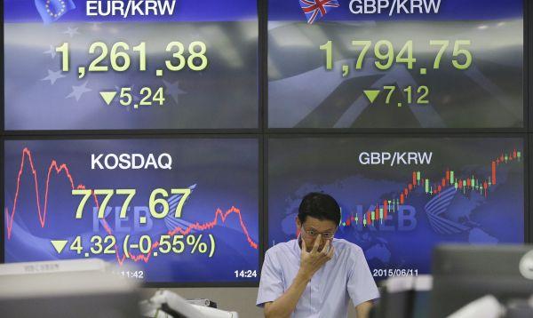 Bolsas asiáticas caen afectadas por menores ingresos a los esperados en Estados Unidos - Noticias de bank exchange