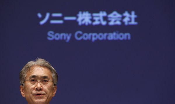 Sony aumentó en 39% sus ganancias trimestrales por fuertes ventas de PlayStation 4 - Noticias de sony