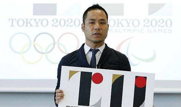 Diseñador del logo de Olimpiadas Tokio 2020 se disculpa tras ser acusado de plagio - Noticias de tokio