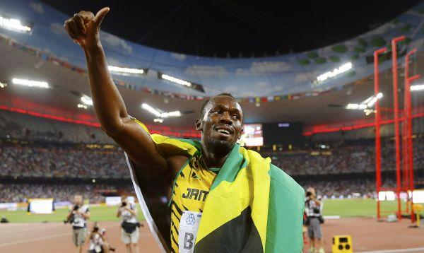 Usain Bolt gana por cuarta vez el título mundial de los 200 metros - Noticias de record