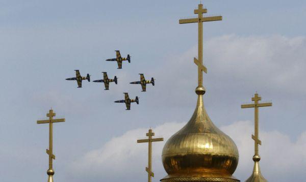 Salón Internacional de la Aviación y el Espacio se realiza en las afueras de Moscú - Noticias de  avión de entrenamiento
