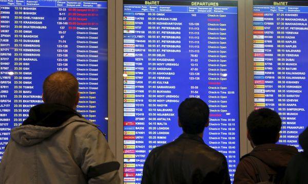 Rusia suspende vuelos a Egipto hasta que se establezca causas de caída de avión de pasajeros - Noticias de accidentes aéreos