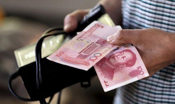 Inclusión de yuan en FMI señala menos toma de riesgos en China - Noticias de fmi