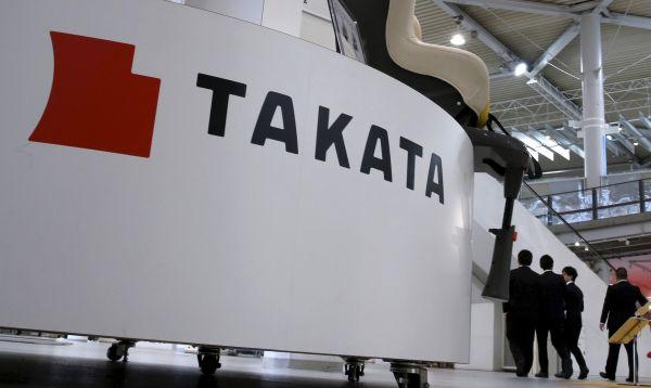 Investigan muerte en accidente vehicular con bolsa de aire Takata - Noticias de takata