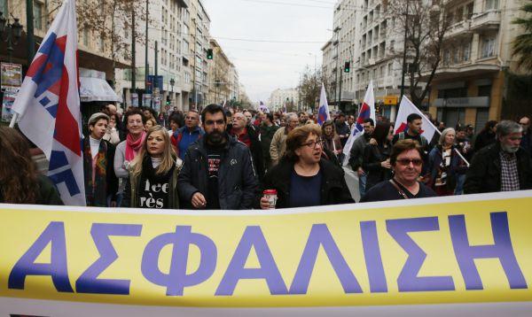 Huelga contra reforma de pensiones paraliza Grecia - Noticias de recortes en grecia