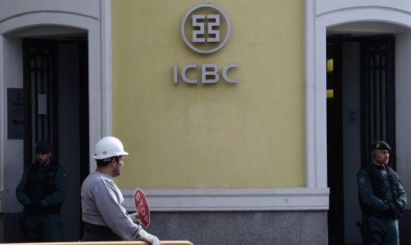 Oficina en Madrid del banco chino ICBC investigada por blanqueo - Noticias de impuesto