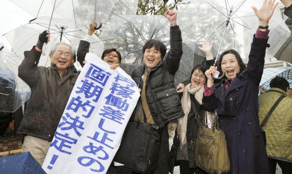 Tribunal japonés ordena parar dos reactores nucleares por razones de seguridad - Noticias de desastres