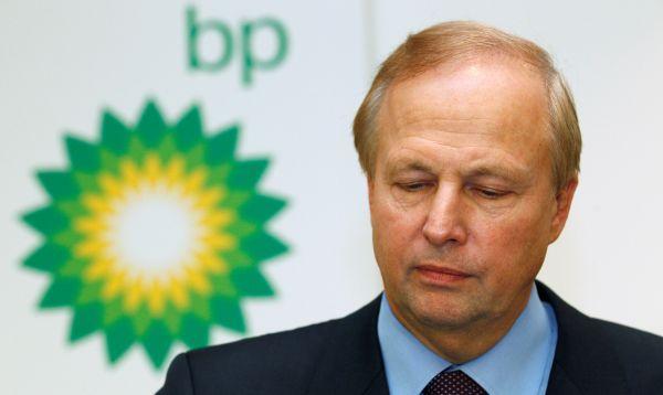 Accionistas de BP se rebelan y rechazan salario del director general - Noticias de empresas petroleras