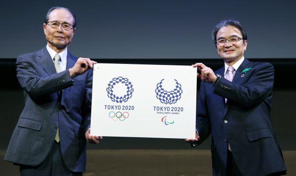 Presentan nuevo logo oficial de los Juegos de Tokio 2020 - Noticias de tokio