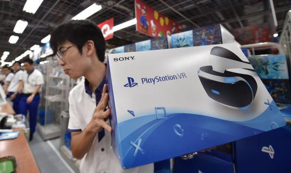 Sony pone a la venta cascos de realidad virtual PlayStation VR - Noticias de sony
